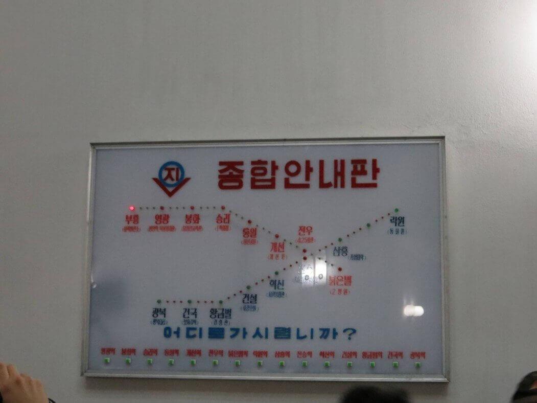 Pyongyang North Korea 6